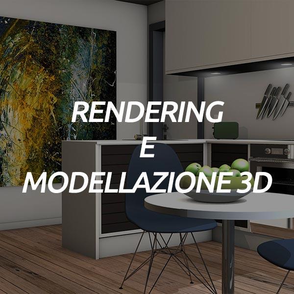 Rendering e modellazione 3D